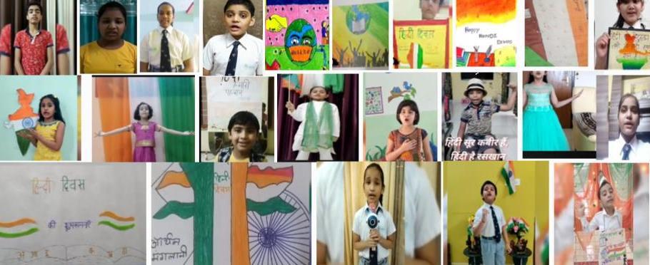 हिन्दी दिवस उत्सव